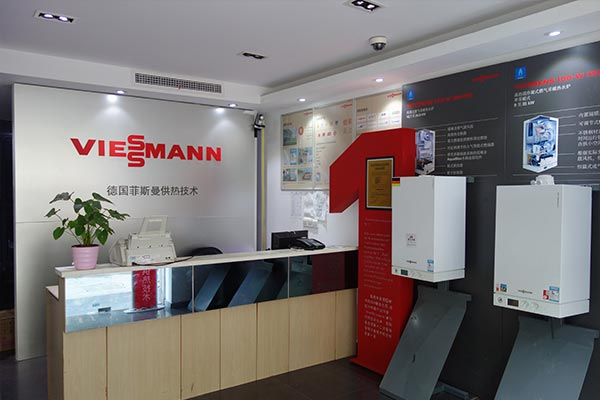 菲斯曼:把高效供热产品带入中国