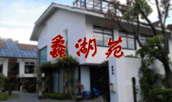 【无锡老房装采暖】蠡湖苑明装暖气片安装工程实例