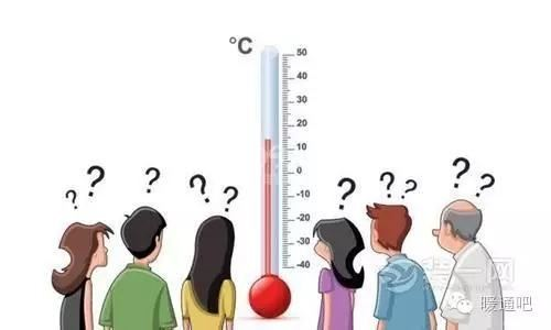 为啥国家标准供热温度定在18℃?